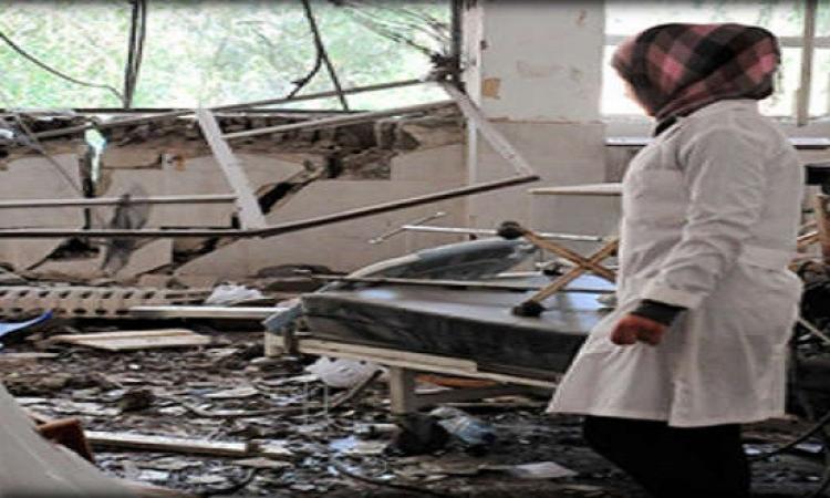 منظمة حقوق الأنسان تتهم القوات السورية بأستهداف الأطباء والمستشفيات بشكل منظم