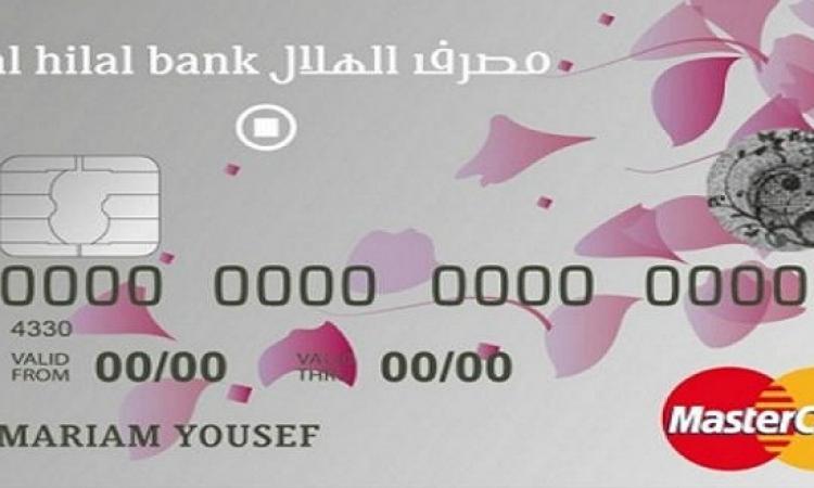 لها .. أول بطاقة مصرفية إمارتية معطرة للنساء