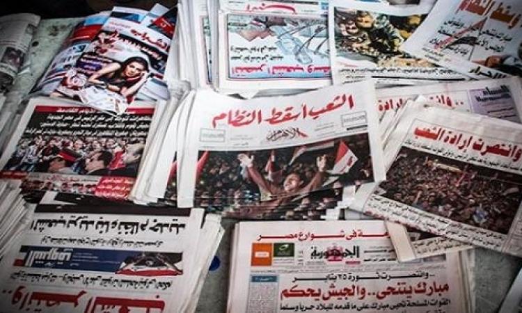صحف اليوم …قنابل وانفجارات والسيسي حريصون على التعاون مع دول حوض النيل