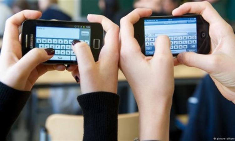 الدردشة الرقمية تؤثر على ذكائهم