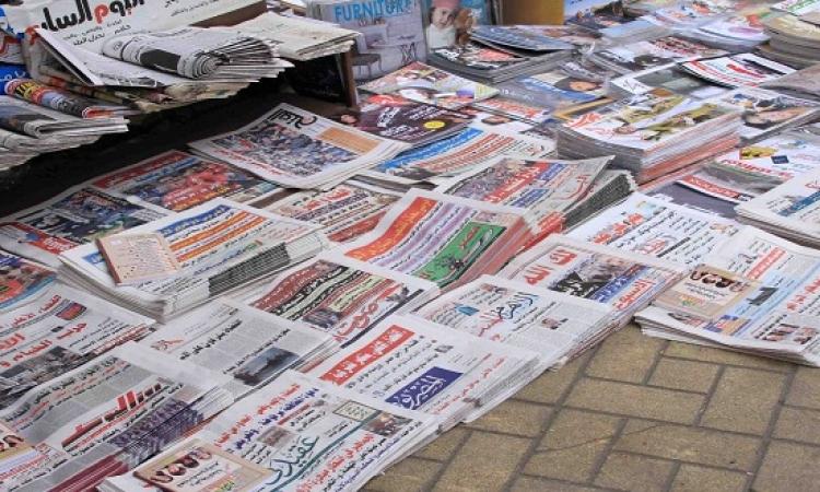 صحف اليوم: السيسى يبحث مشروعات المؤتمر الاقتصادى .. والودائع الخليجية تدخل المركزى