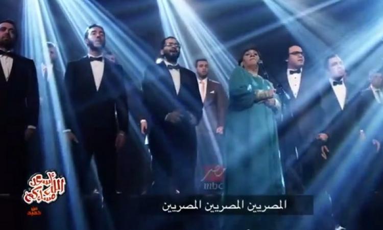 بالفيديو .. المصريين أهما .. بنموت فالهلس ومش فالحين .. فالأى كلام تلاقينا جايين !!