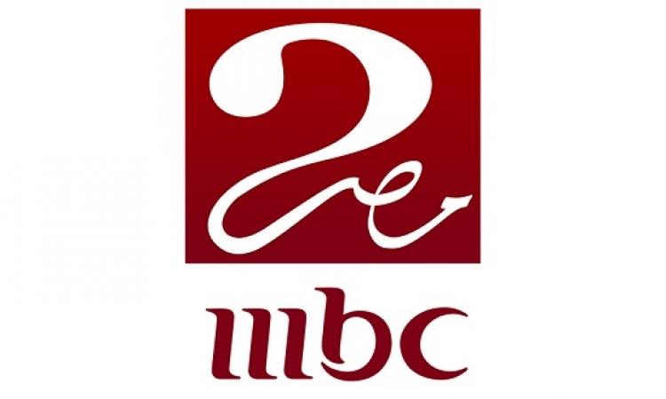 على مسئولية شوبير : إغلاق قناة MBC مصر2 .. والاستغناء عن العاملين بها