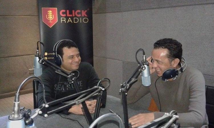 الاختيار مع المطرب الليبى أيمن الهونى على راديو كليك غدا الخميس