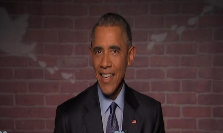 بالفيديو .. اوباما يرد على انتقادات ساخرة على تويتر
