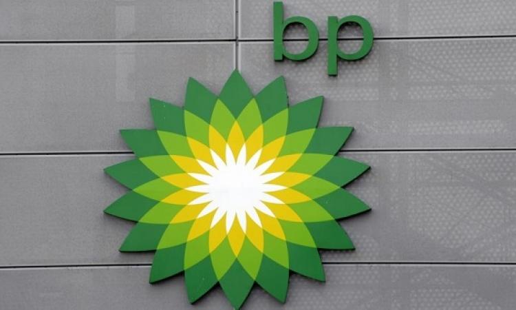 توقيع اتفاقية بين البترول وبريتش بتروليم باستثمارات 12 مليار دولار