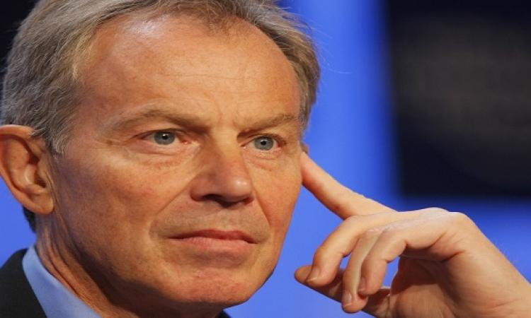 تونى بلير سيستقيل من منصبه كمبعوث الدولية للسلام فى الشرق الأوسط