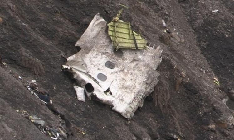 لغز سقوط الطائرة الألمانية .. والمفاجأة التى فجرتها تسجيلات الصندوق الأسود ؟