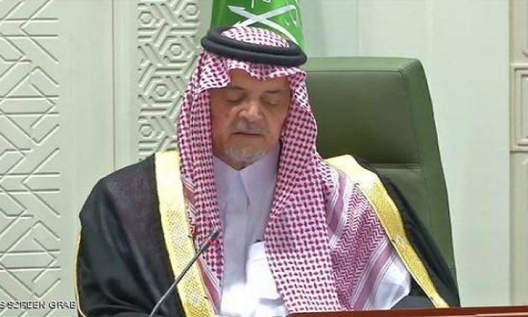 سعود الفيصل يلوح بإجراءات لوقف العدوان على اليمن