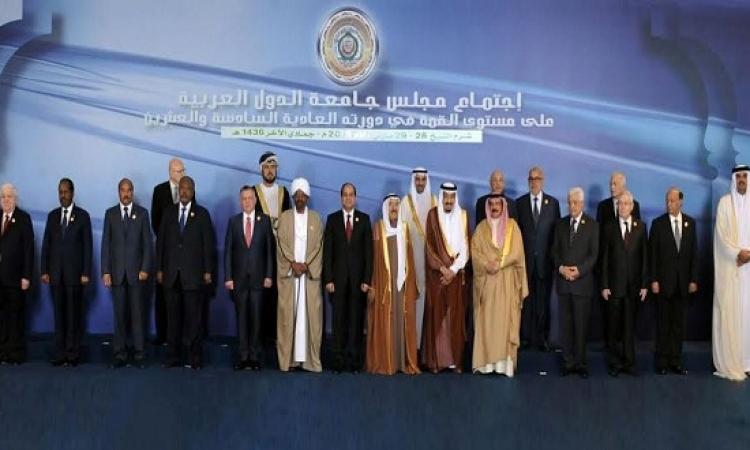 القمة العربية تقرر إنشاء قوة عسكرية عربية بمشاركة اختيارية .. والعراق يتحفظ