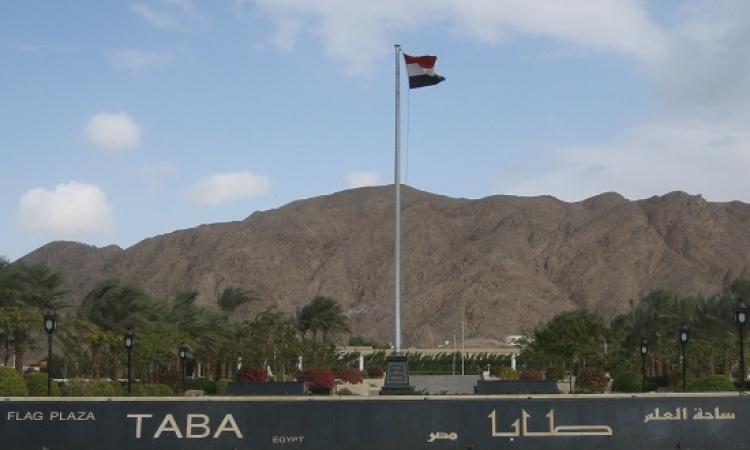 لكى لا ننسى .. ذكرى رفع العلم المصرى على طابا