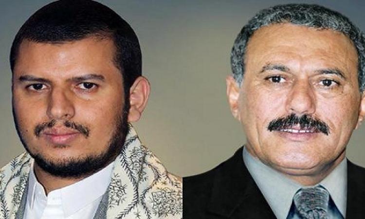 10 ملايين دولار مكافأة لمن يقبض على الحوثى أو صالح