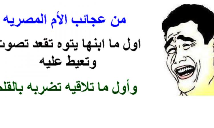 مش عارف تجبلها إيه .. كرمشلها خمسيناية واتعشت يا معلم !!