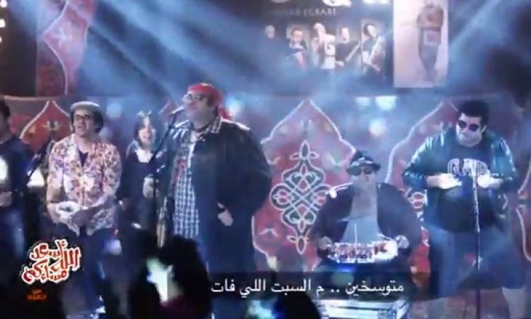بالفيديو .. أبو حفيظة يتحدى مسار إجبارى فى .. متخافش من الهبلة وكل الصوانى و كلام خاوى ؟!!