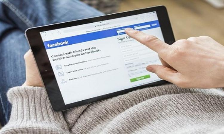 4 أمور لا يجب أن تكتبوها على الفيس بوك