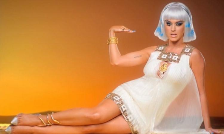 بالفيديو .. أغنية كيتى بيرى الفرعونية تقترب من المليار مشاهدة