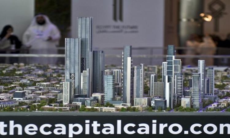 الإسكان : بدء التنفيذ الفعلى للعاصمة الإدارية الجديدة خلال 3 شهور .. يا مسهل !!