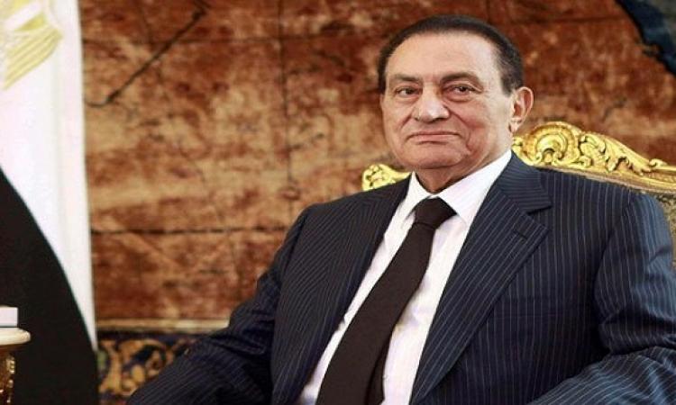 حسنى مبارك: لو كنت حر طليق كنت انتخبت السيسى وفوضته ضد الإرهاب