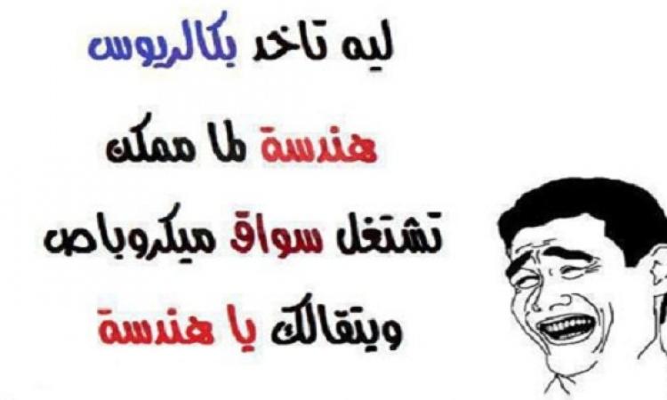 6 قوانين للميكروباص .. واللى مش عاجبه ينزل