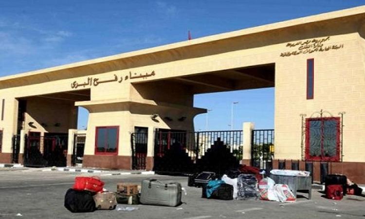 استمرار فتح معبر رفح لليوم الثانى .. وعبور 564 فلسطينيا إلى قطاع غزة