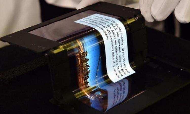 شركة سامسونج تطور هواتف ذكية قابلة للطى .. إزى الكلام ده !!