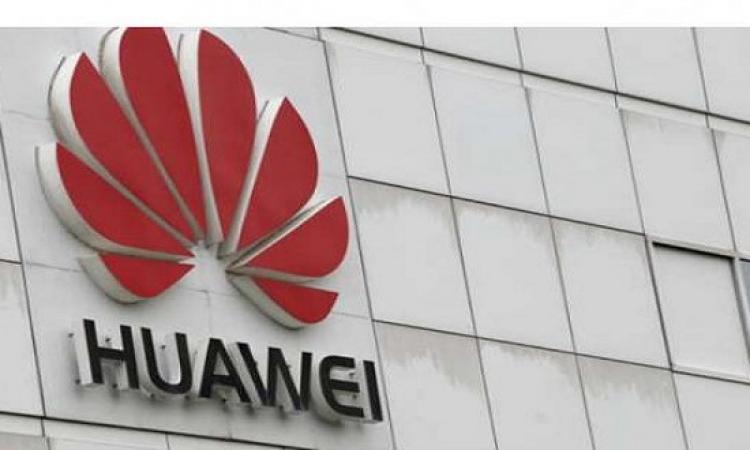 شركة هواوى الصينية تطور نظام تشغيل لأجهزتها الذكية