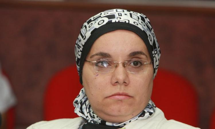 المفوضية تفصل فى دعوى بطلان التحفظ على أموال باكينام الشرقاوي