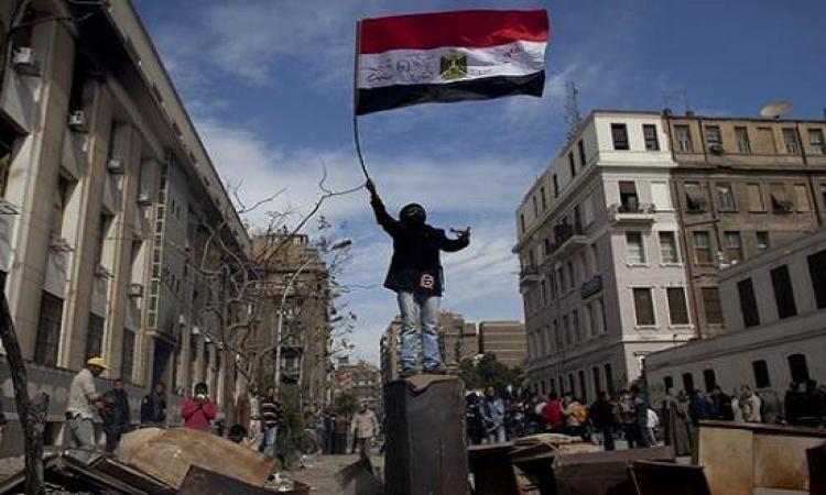 تغريم 68 ناشطا لإدانتهم بالتظاهر دون إذن