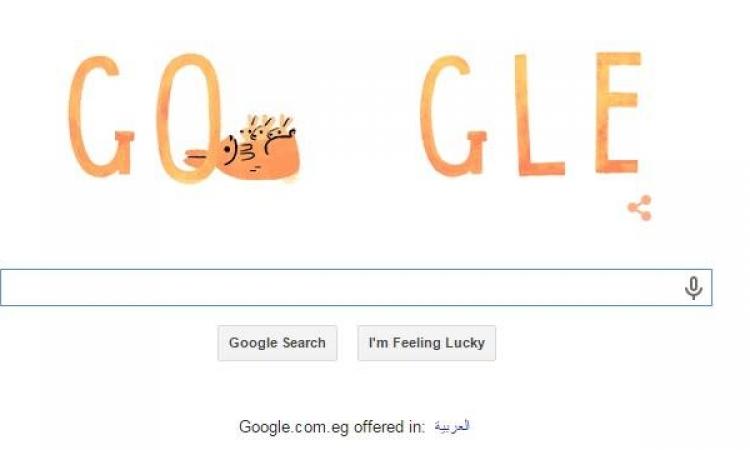 جوجل يحتفل بعيد الأم باللون البرتقالى