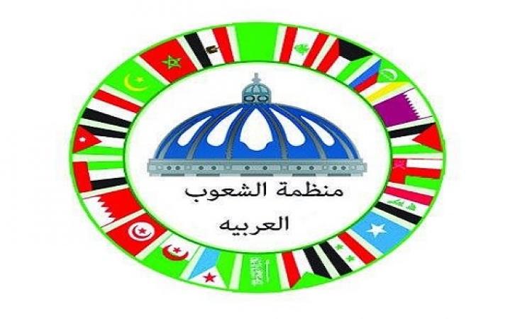 البرلمانات العربية عن المؤتمر الاقتصادي: نتائج مبهرة