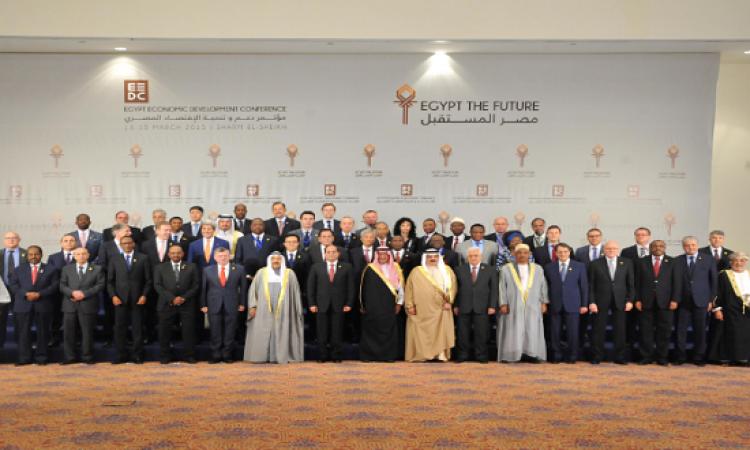 صورة جماعية للسيسى وملوك ورؤساء الدول المشاركة فى المؤتمر الاقتصادى