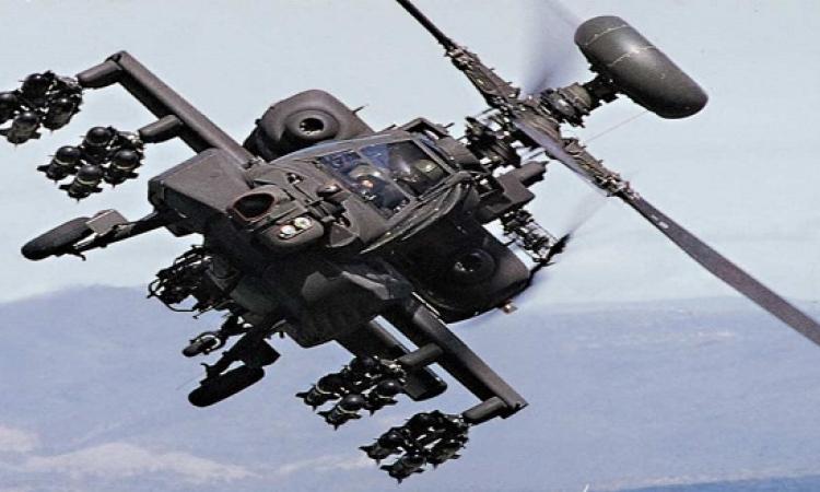 طائرات الأباتشى تتبادل الرصاص مع مسلحين هاجموا الدورية العسكرية