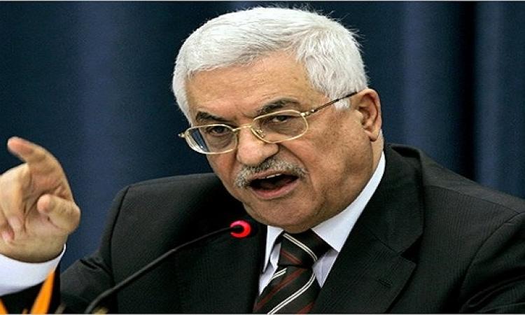 كلمة الرئيس الفلسطينى محمود عباس فى المؤتمر الاقتصادى