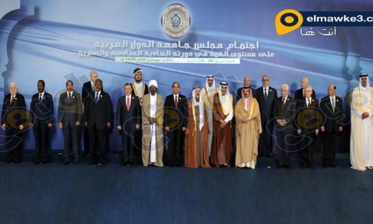 الموقع نيوز ينشر صور القمة العربية فى شرم الشيخ