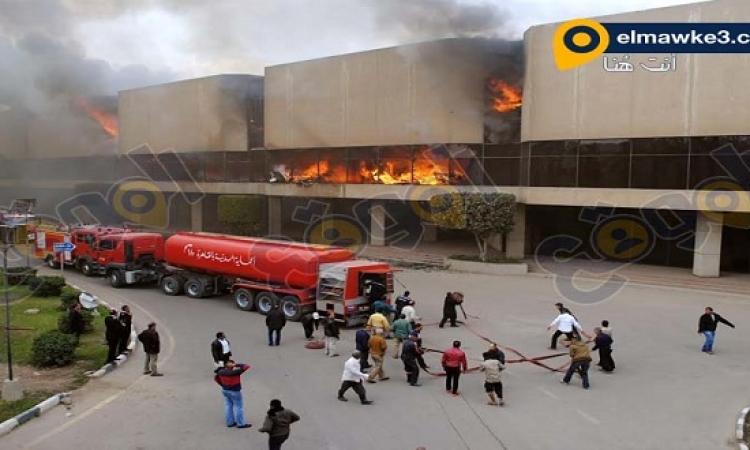 الموقع نيوز ينشر صور حريق مركز المؤتمرات