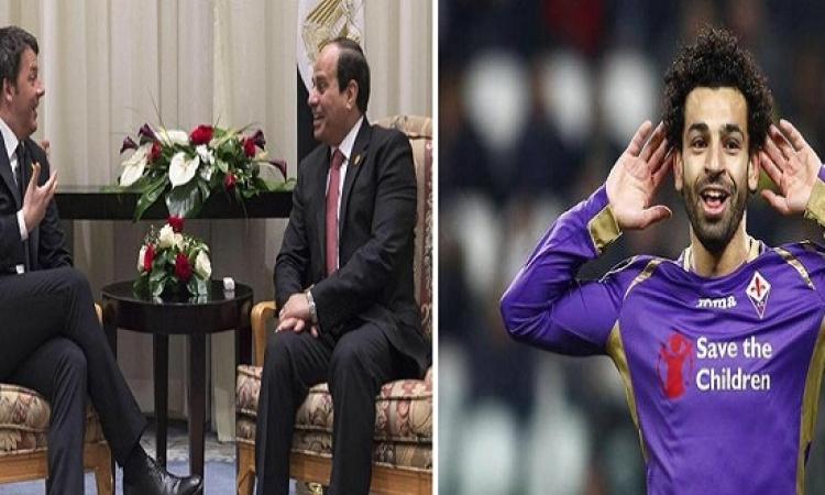 رئيس الوزراء الايطالى يكشف سبب ضحك السيسى .. محمد صلاح ؟!