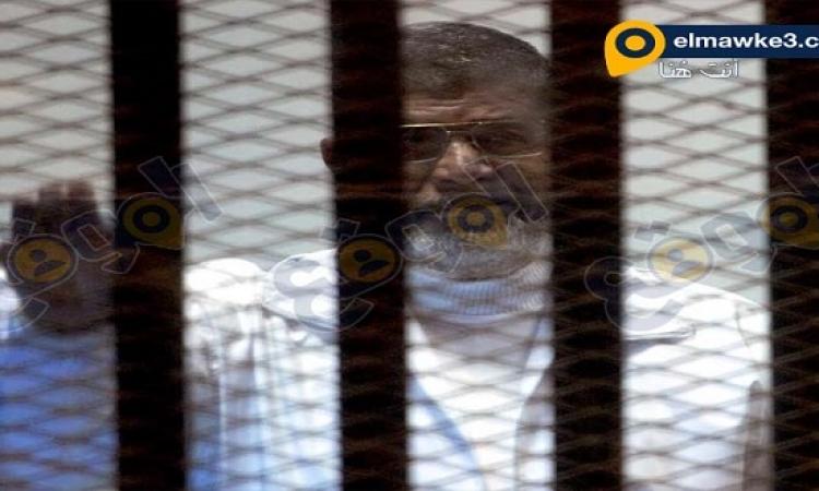 اليوم .. استئناف محاكمة مرسى و10 آخرين فى قضية التخابر مع  قطر