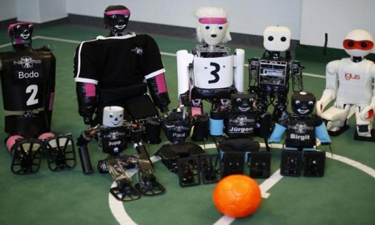 بالصور.. مباريات لكأس كرة القدم بين الروبوتات