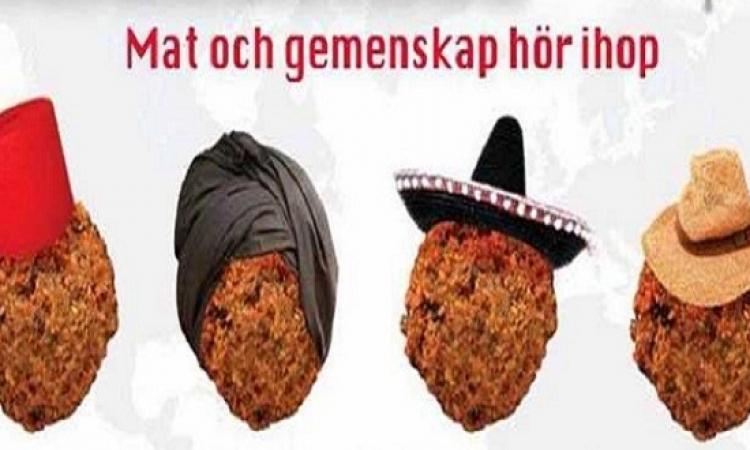 الفلافل .. من أجل السلام فى السويد .. الحمام راحت عليه !!