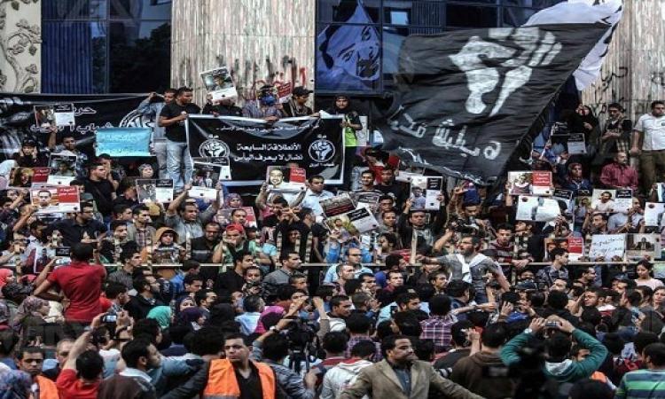 إحالة دعوى إدراج حركة 6 أبريل وتحالف دعم الشرعية كتنظيمات إرهابية إلى النائب العام