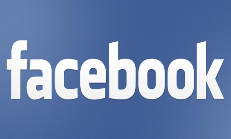 حزنك سببه Facebook .. طب ازاى !!