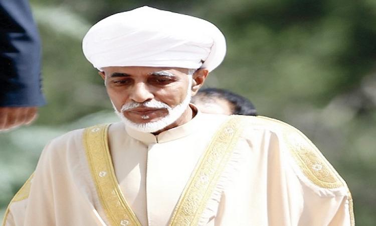 قابوس بن سعيد : عمان تدعم الاقتصاد المصرى ب 500 مليون دولار