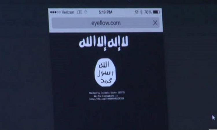 داعش يشن موجة قرصنة غامضة الدوافع على آلاف الشركات الصغيرة في قلب أمريكا