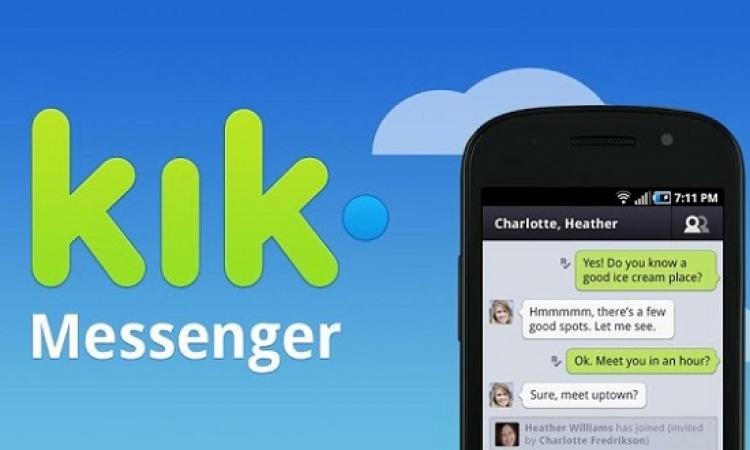 فى محاولة لمنافسة WhatsApp .. Kik يضيف ميزة رسائل الفيديو