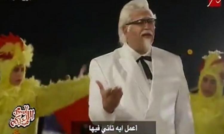 بالفيديو .. أبو حفيظة كنتاكى: خلطة ندمان عليها .. طب ليه تأكل زيادة لما أنت ملكش فيها؟