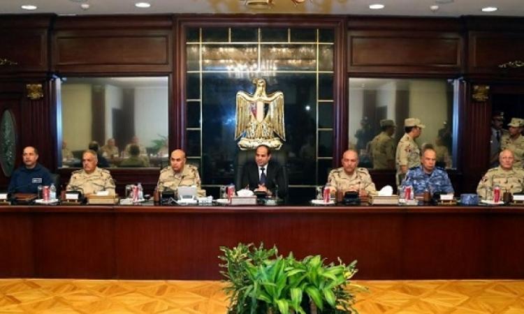 الرئيس السيسى يعقد اجتماعاً مع المجلس الأعلى للقوات المسلحة