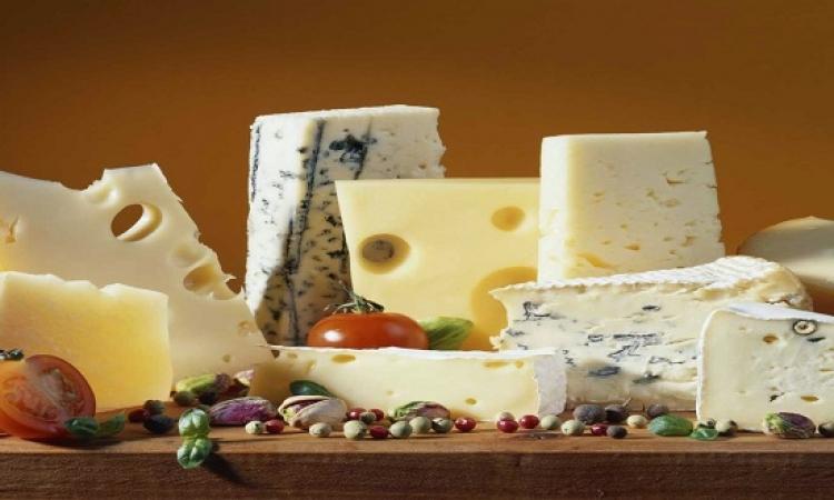 الجبن يخلصك من السمنة ويساعدك على الحفاظ على رشاقة جسمك