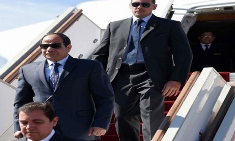 السيسى يعود للقاهرة بعد إنتهاء جولته الآسيوية