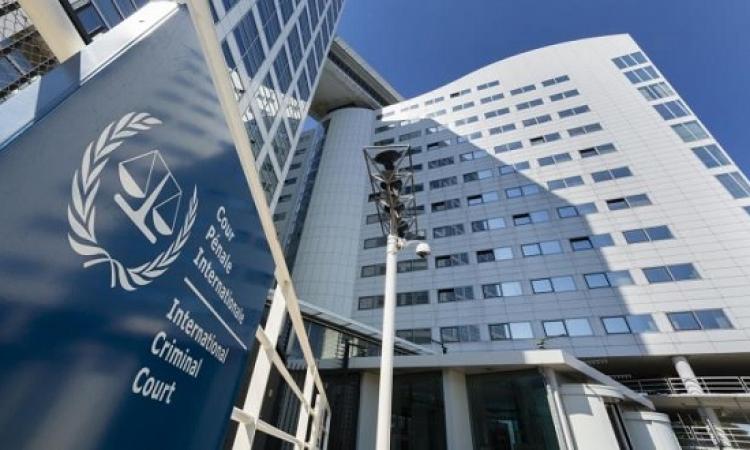 رسميا.. فلسطين تحصل على عضويةالمحكمة الجنائية الدولية