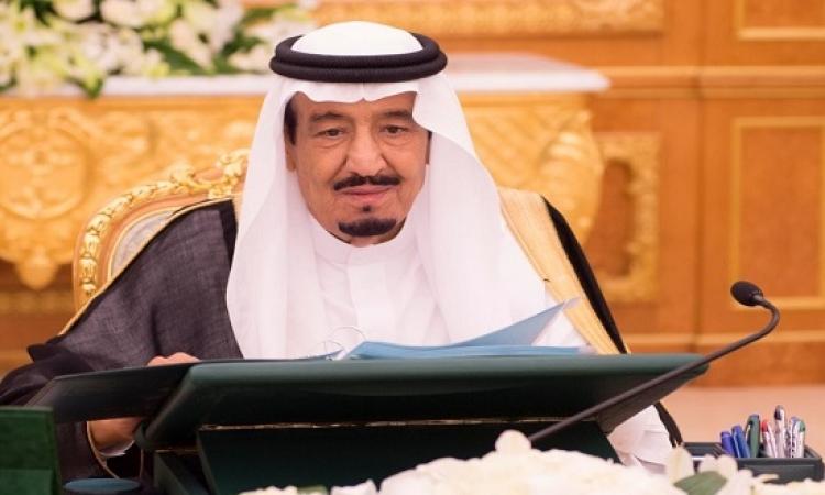 قمة سعودية مغربية فى الرياض
